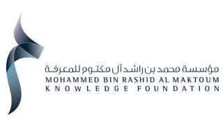 """الصورة: الصورة: محمد بن راشد للمعرفة تتيح أكثر من 300 ألف عنوان عبر  """"استثمر وقتك بالمعرفة"""""""