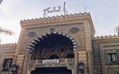 الصورة: الصورة: مصر تعلق كافة الأنشطة الجماعية في رمضان
