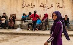 الصورة: الصورة: درعا.. اغتيال مسؤول حزبي يثير المخاوف من مخطط فوضى