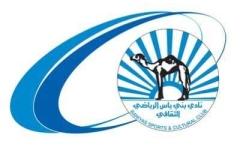الصورة: الصورة: نادي بني ياس يطلق مبادرة التعليم عن بعد للاعبيه