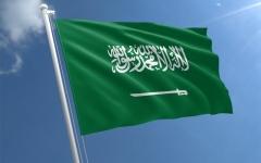 الصورة: الصورة: السعودية تقدم ساعات منع التجول ليبدأ من الثالثة عصراً إلى السادسة صباحاً