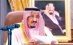 الصورة: الصورة: الملك سلمان يأمر بتعلق تنفيذ الأحكام القضائية المتصلة بحبس المدين لقضايا الحق الخاص