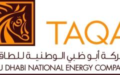 الصورة: الصورة: «طاقة» تقر الاستحواذ على  أصول مؤسسة أبوظبي للطاقة