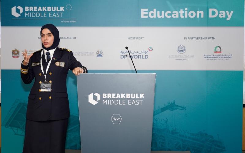 """الصورة: الصورة: إطلاق مبادرة """"تفُاعلكم بأمان"""" لتسهيل عمل المؤسسات التعليمية وقطاع الأعمال"""