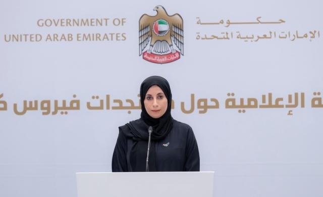 الإمارات تعلن عن شفاء 53 حالة وتسجيل 300 إصابة جديدة بكورونا - عبر الإمارات - أخبار وتقارير - البيان