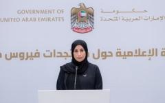الصورة: الصورة: الإمارات تعلن عن شفاء 53 حالة وتسجيل 300 إصابة جديدة بكورونا
