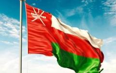 الصورة: الصورة: سلطنة عمان تغلق محافظة مسقط من 10 إلى 22 أبريل