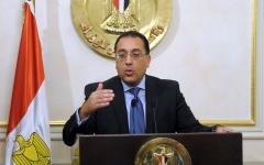 الصورة: الصورة: رئيس الوزراء المصري: نتوقع زيادة إصابات كورونا