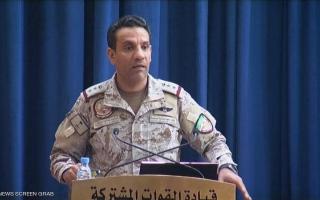 تحالف دعم الشرعية يعلن وقفاً شاملاً لإطلاق النار في اليمن