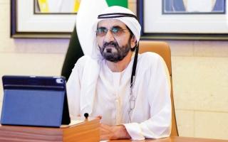 برئاسة محمد بن راشد.. مجلس الوزراء يمنح إجازات مدفوعة لحالات استثنائية من موظفي الحكومة