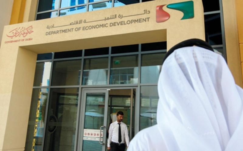 الصورة: الصورة: دبي تُمدد إغلاق مراكز الخدمات الحكومية الخاصة حتى 18 الجاري