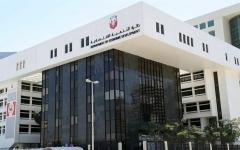 الصورة: الصورة: إغلاق منشأة ومخالفة وإنذار 79 في أبوظبي