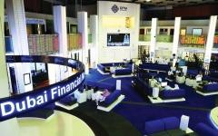 الصورة: الصورة: 40 مليار درهم حصيلة مكاسب أسواق المال الإماراتية خلال 5 جلسات