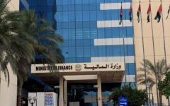 الصورة: الصورة: الإمارات تطلق أول نظام ذكي لميزانيات الوظائف في المنطقة