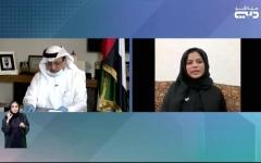 الصورة: الصورة: تفاصيل المؤتمر الصحفي الخاص ببرنامج التعقيم الشامل في دبي