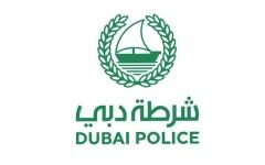 الصورة: الصورة: شرطة دبي: ألف درهم غرامة عدم ارتداء الكمامات في السيارة