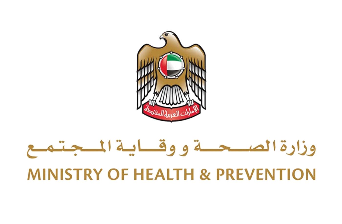 الإمارات تعلن عن 331 إصابة جديدة بفيروس كورونا