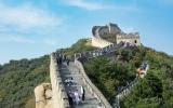 الصورة: الصورة: بكين تعيد فتح 30% من مواقعها السياحية الكبرى