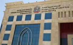 الصورة: الصورة: الإمارات تخفض ساعات دوام العاملين في القطاع الخاص خلال رمضان