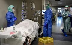 الصورة: الصورة: أمريكا تستأثر بربع وفيات كورونا عالمياً