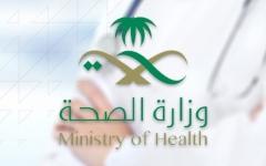 الصورة: الصورة: السعودية تسجل 1197 إصابة جديدة بفيروس كورونا