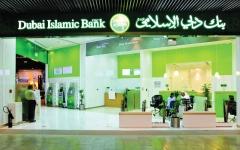 الصورة: الصورة: 120 مليوناً من بنك دبي الإسلامي لصندوق التضامن المجتمعي في أكبر مساهمة منذ إطلاقه
