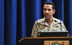"""الصورة: الصورة: تحالف دعم الشرعية في اليمن يدعو إلى عودة الأوضاع في """"عدن"""" الى سابق وضعها"""