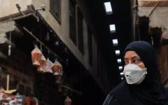 الصورة: الصورة: مصر تسجل 248 إصابة جديدة بفيروس كورونا