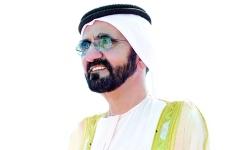 الصورة: الصورة: محمد بن راشد: الإمارات وطن يخرّج الأبطال كل يوم