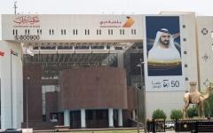الصورة: الصورة: إغلاق 18 مطعماً وكافتيريا ومؤسسة غذائية في دبي