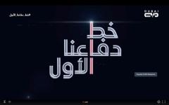 الصورة: الصورة: منصور بن محمد: رؤية محمد بن راشد بتحويل التحديات إلى فرص وراء كفاءة دبي في الطوارئ
