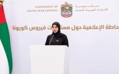 الصورة: الصورة: تفاصيل الإحاطة الإعلامية (21) لحكومة الإمارات حول مستجدات كورونا