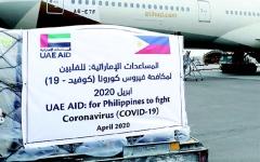 الصورة: الصورة: ٣٣٤ طناً مساعدات الإمارات الطبية لـ ٣٢ دولة حول العالم