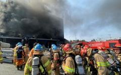 الصورة: الصورة: 38 قتيلاً في حريق بمستودع في كوريا الجنوبية