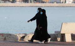 الصورة: الصورة: السلطات السعودية تبدأ من اليوم السماح بالدخول إلى محافظة القطيف والخروج منها
