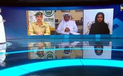 الصورة: الصورة: تفاصيل المؤتمر الصحافي الرابع عن بعد حول إجراءات مواجهة كورونا في دبي