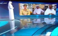 الصورة: الصورة: دبي قادرة على تحويل الأزمات إلى فرص