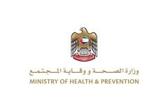 الصورة: الصورة: الإمارات تجري 26 ألف فحص وتسجل 557 إصابة جديدة بكورونا