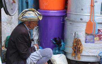 الصورة: الصورة: رمضان في اليمن.. أمنيات وآمال بغدٍ أفضل