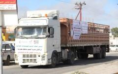 الصورة: الصورة: «الهلال» تسيّر ثاني قوافل الإغاثة لمدينة الشحر في حضرموت
