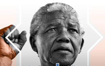 الصورة: الصورة: نيلسون مانديلا..التسامح في زمن العنصرية