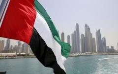الصورة: الصورة: الإمارات ضمن أقوى 20 اقتصاداً ناشئاً