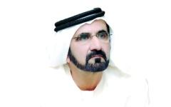الصورة: الصورة: رسالة شكر لمحمد بن راشد من جناح المملكة المتحدة في إكسبو دبي
