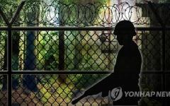 الصورة: الصورة: تبادل إطلاق نار بين الكوريتين