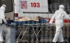 الصورة: الصورة: روسيا تسجل أكثر من 10 آلاف إصابة جديدة بكورونا خلال 24 ساعة