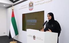 الصورة: الصورة: تفاصيل الإحاطة الإعلامية (23) لحكومة الإمارات حول كورونا