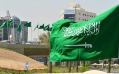 الصورة: الصورة: مليون ريال غرامة و5 سنوات سجناً.. السعودية تُعلن عقوبات مخالفي التدابير الوقائية لمواجهة كورونا