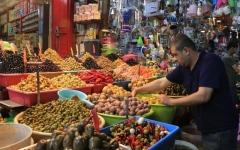 الصورة: الصورة: فلسطين.. التكافل الأسري  حاضر رغم الأزمات