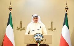 الصورة: الصورة: الكويت تعلن تطبيق الحظر الشامل حتى 30 مايو