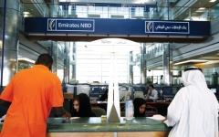 الصورة: الصورة: «كورونا» يعيد هيكلة العروض المصرفية في رمضان